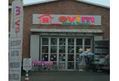 Evim Mobilya GmbH - Wiesbaden